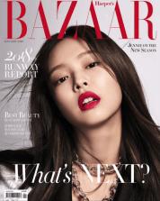 Blackpink Jennie Harper Bazaar 2