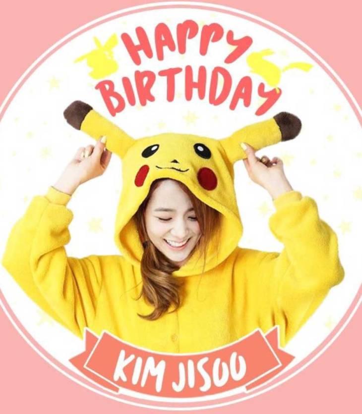 Blackpink-Jisoo-23rd-Birthday