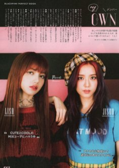Blackpink Jisoo plaid beret hat 2