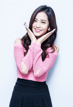 Blackpink Jisoo MC SBS Inkigayo