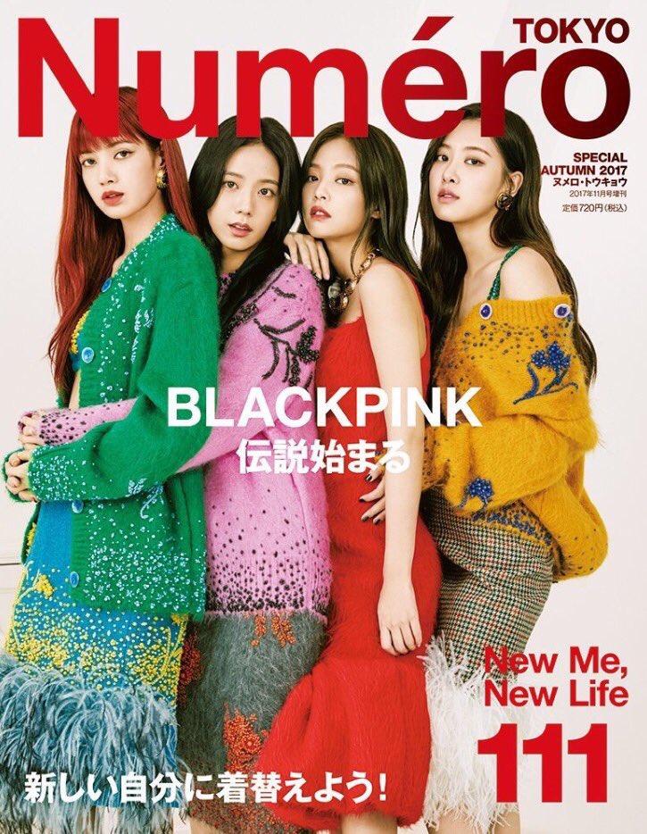 Blackpink for Numero Tokyo
