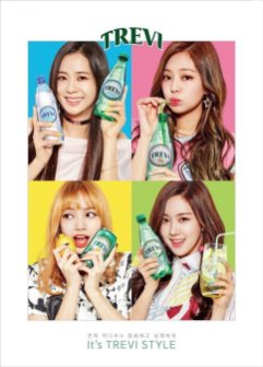 Blackpink for Trevi cf