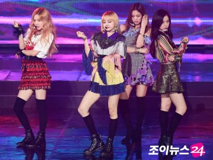 Blackpink Gaon Chart Award Performance