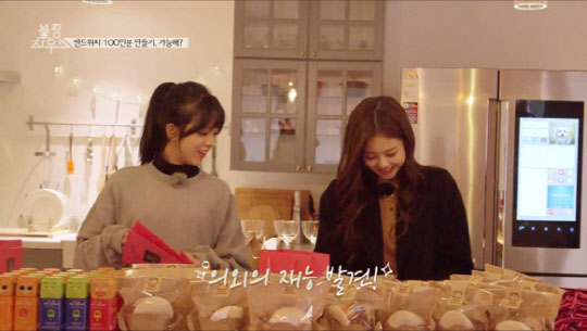 Blackpink-House-Ep.2-2