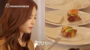 Blackpink House Episode 2 Jisoo Jennie