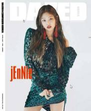Blackpink-Jennie-Dazed-cover