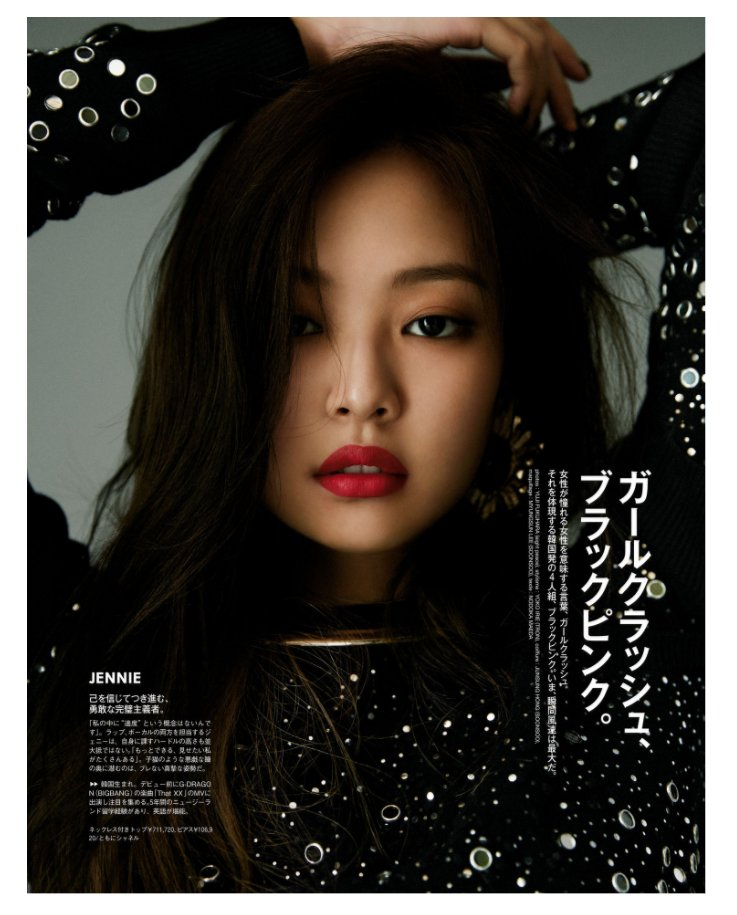 Blackpink Jennie Figaro Japan