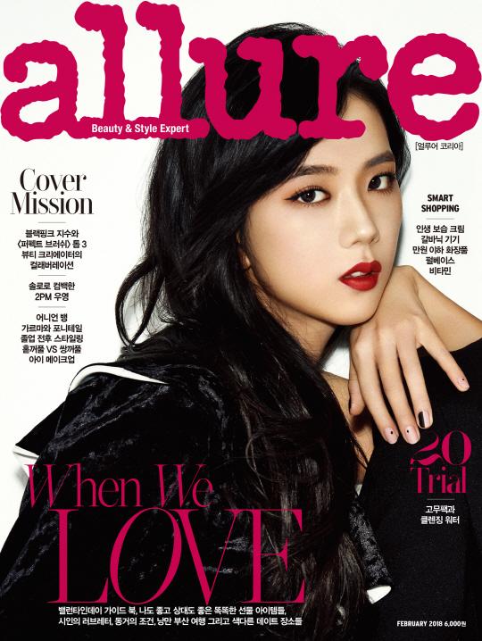 Blackpink Jisoo Allure Magazine Cover