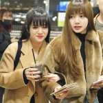 Blackpink Jisoo Lisa Airport Fashion GMP