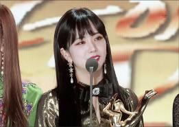 Blackpink Jisoo Golden Disc Awards 2018