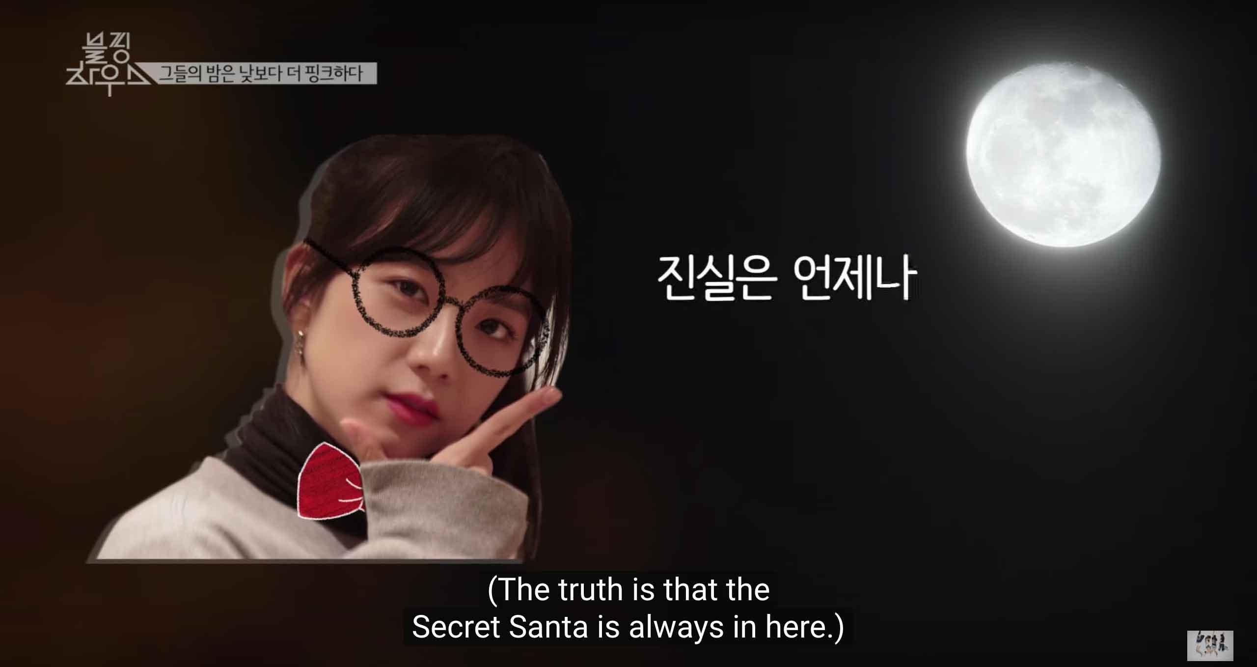 Blackpink Jisoo secret santa game