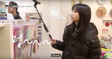 Blackpink-Jisoo-shopping-blackpink-house