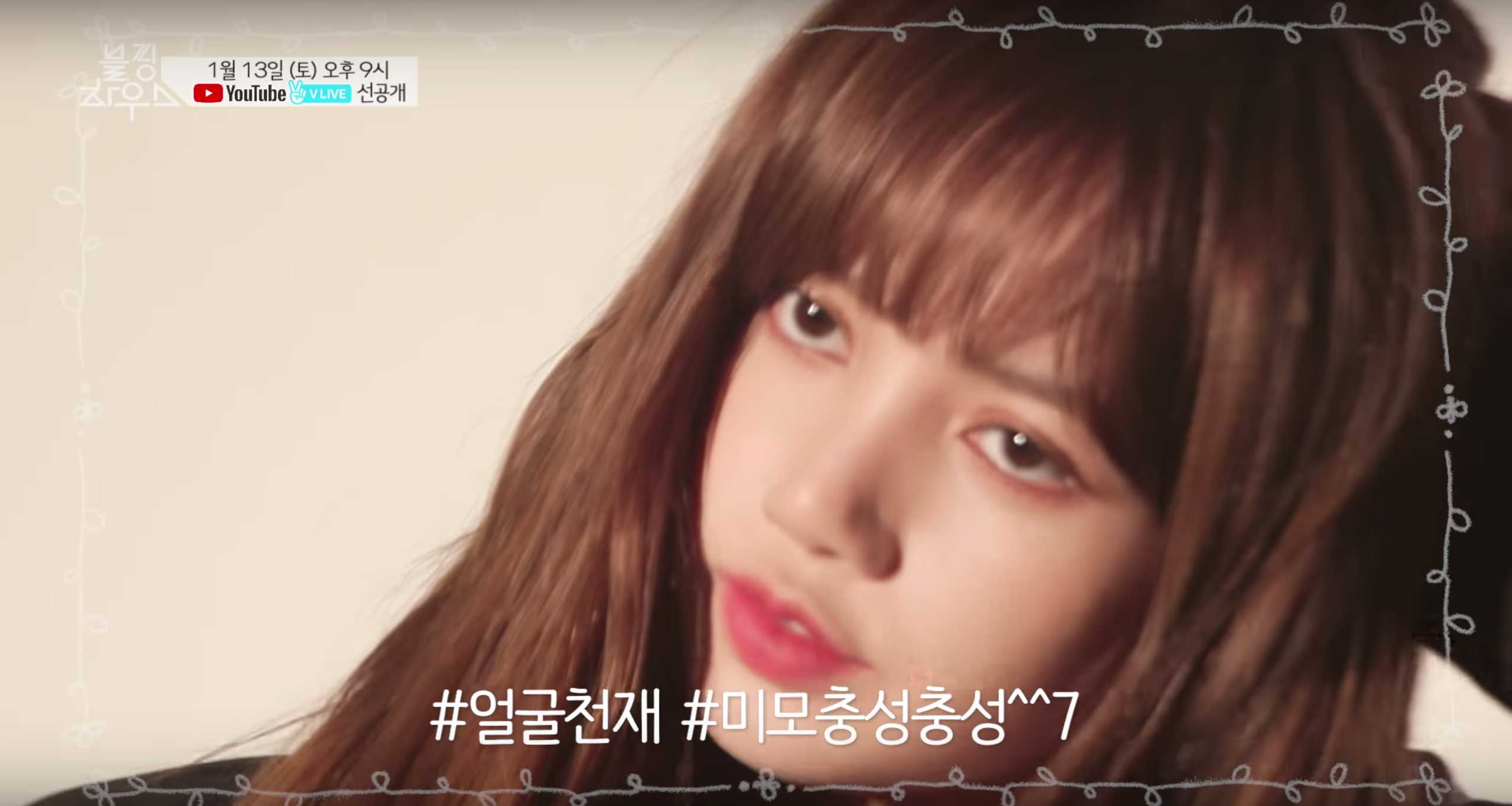 Blackpink Lisa Vogue Korea