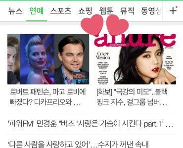 Jisoo Allure Magazine