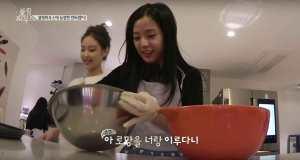 Jisoo-Jennie-Rose-Blackpink-House