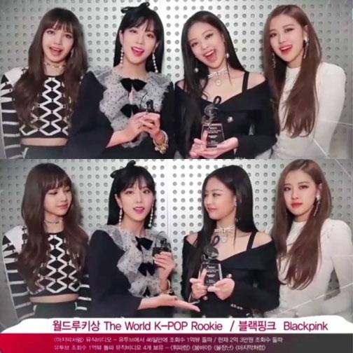 Blackpink Gaon Music Awards 2018