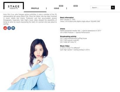 Blackpink-Jisoo-as-YG-actor-2
