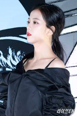 Blackpink Jisoo Prada Event 2018