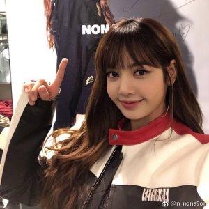 Blackpink Lisa Nonagon Weibo 2018