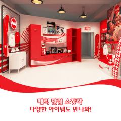 Blackpink Visit Coca-cola giant vending machine 2