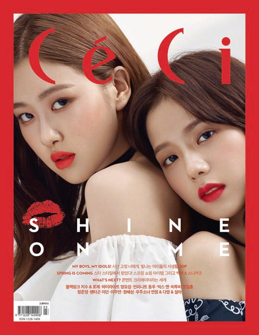 Rose Ceci Korea Magazine Cover March 2018