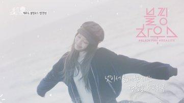 Blackpink House Episode 11 Jennie