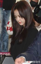 Blackpink-Jisoo-Airport-Fashion-27-March-to-Japan