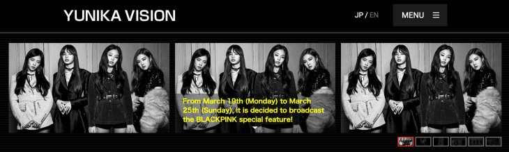 Blackpink-Yunika-Vision-Broadcast