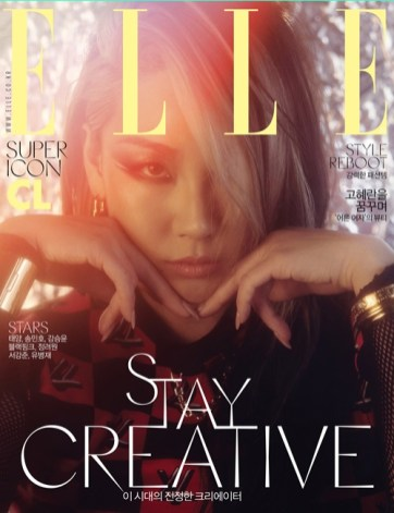 CL Elle Korea Magazine April 2018