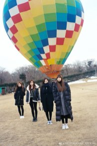 Weibo Blackpink Jisoo Jennie Rose Lisa Hot Air Balloon Jeju Island