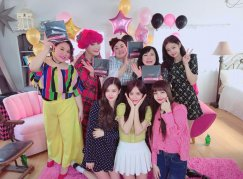 Blackpink Home Party Abema TV