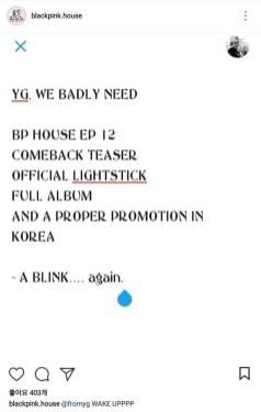 Blackpink-house-was-hacked-2