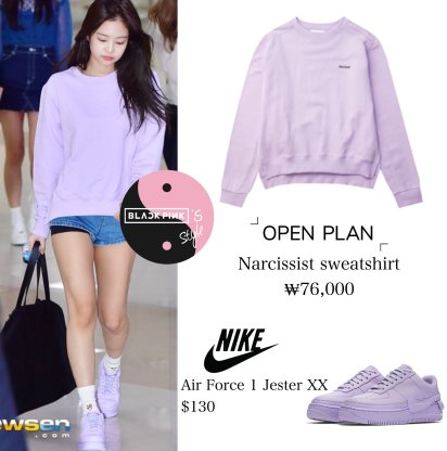 Blackpink Jennie Airport Fashion 22 April 2018