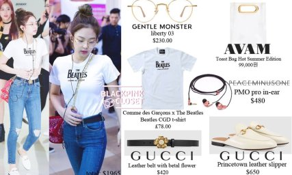 Blackpink Jennie Airport Fashion 7 August 2017