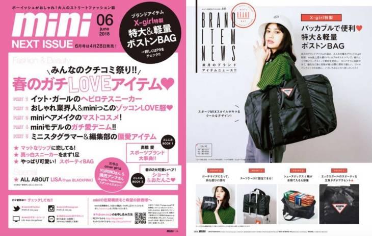 Blackpink-Lisa-Mini-Japan-June-2018