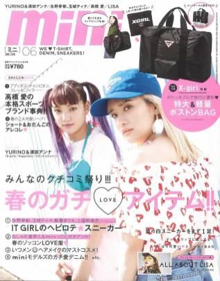 Blackpink Lisa Mini Japan Magazine June 2018 Issue