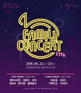 Blackpink-Lotte-Family-Festival-2018-poster-1