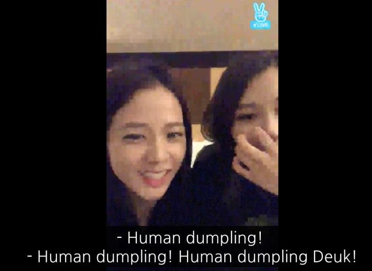 Jisoo-calls-jennie-human-dumpling