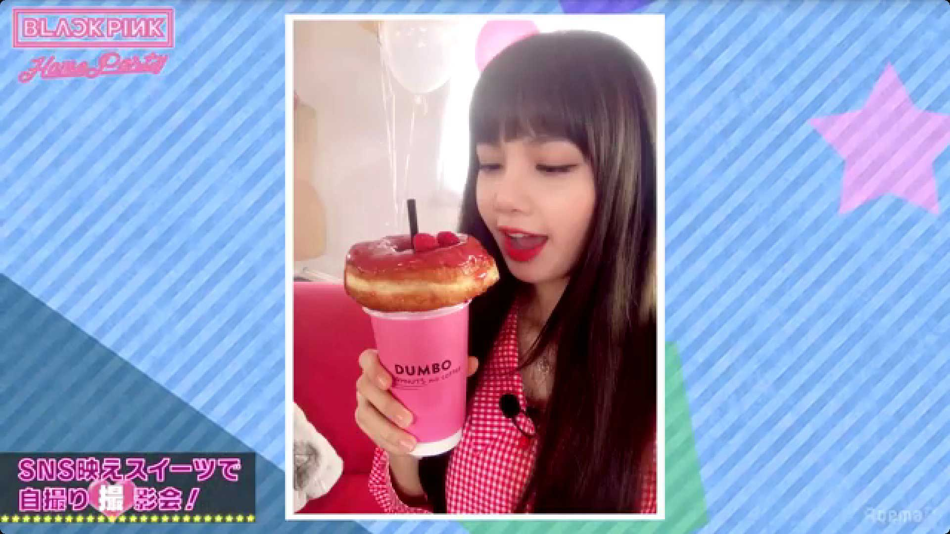 Lisa Blackpink Home Party 2018