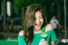 Blackpink Jennie Sprite Commercial