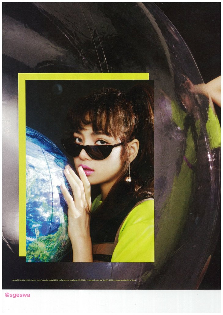 BLACKPINK Lisa Interview and scan magazine NYLON Japan Magazine July 2018 issue