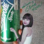 BLACKPINK Lisa Sprite Coke Play App Photo