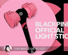Blackpink Rose blackpink official light stick