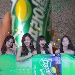 BLACKPINK Sprite Coke Play App Photo