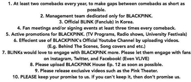 Blinks 10 requests to YG