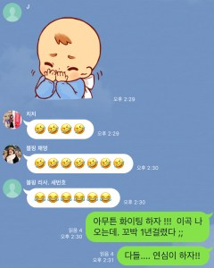 YG and Blackpink members chat room english 3