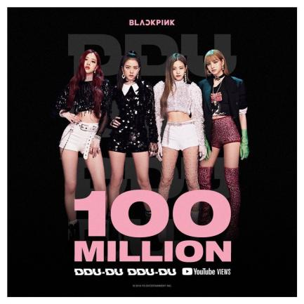 blackpink-ddu-du-ddu-du-100-million-youtube-views-poster 2
