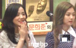 BLACKPINK Jisoo KBS Cool FM Volume Up Photo 11