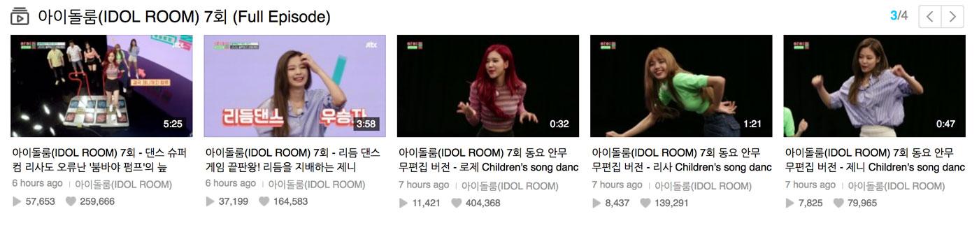 BLACKPINK on JTBC Idol Room BLACKPINK