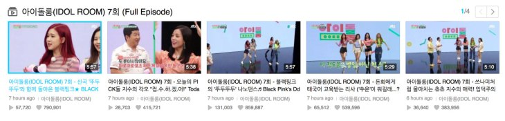 BLACKPINK-JTBC-Idol-Room-Episode-7-Full-English-subtitle-4